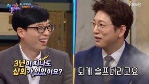 한석준, KBS 복귀 3년 걸린 이유