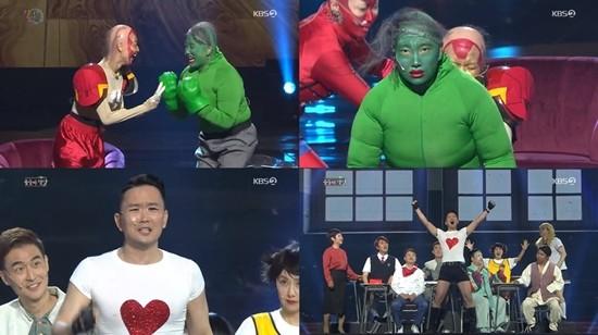 사진=KBS2 '개그콘서트'