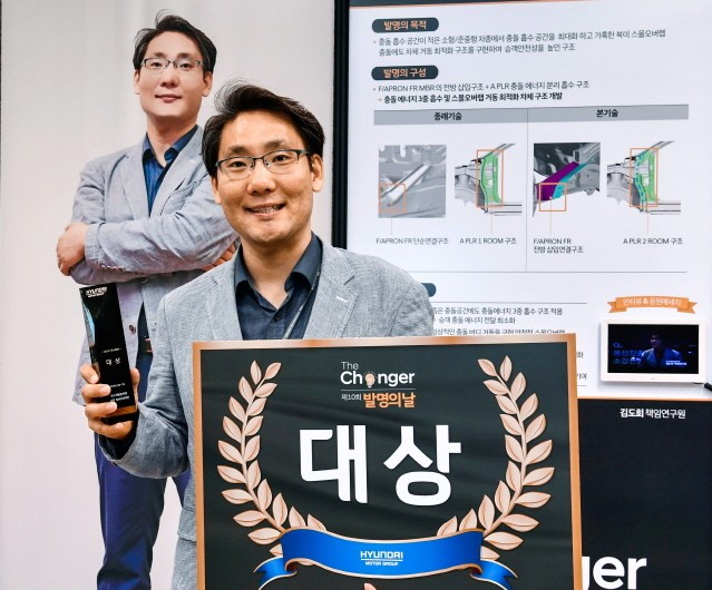 현대·기아차, 소형차 안전도 높일 수 있는 특허 개발