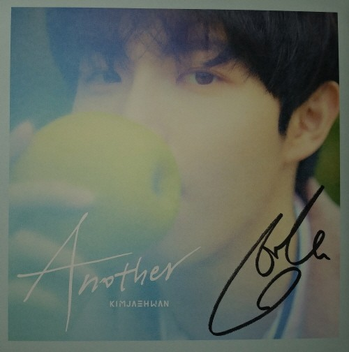 김재환 1st Mini Album 'Another'