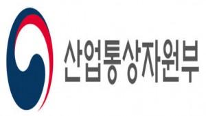 산업부, '전기안전대상' 시상식서 에쓰오일 김상배 부장 은탑훈장 수여