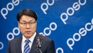 포스코, 벤처기업 육성에 1조원 지원…중기부 '자상한 기업' 선정