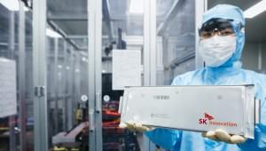 SK이노베이션, 해외 배터리·소재사업 현장서 중소협력사와 동반 진출