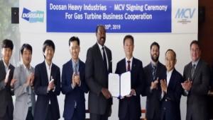 두산중공업, 美 민간발전사 MCV와 가스터빈 사업 업무협약 체결
