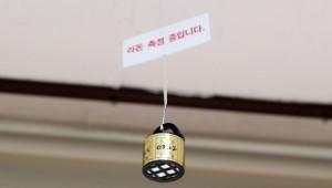 광주 다중이용시설 57곳 대상 라돈 농도 안전수치