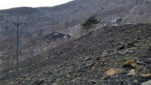 국립공원 내 패광산 등 광해시설, 친환경 복원사업 추진