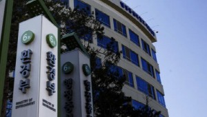 환경부, '배출권 거래 활성화' 시장조성자로 산업·기업은행 선정