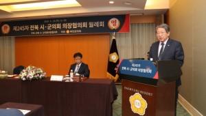 전북시군의회의장協, 정부에 '새만금 담수호 해수유통' 건의