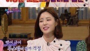 허송연 전현무 열애설 발단은 '충분히 오해할 일?'