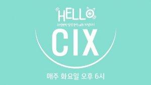'배진영 그룹' CIX, 데뷔 리얼리티 'HELLO CIX' 론칭…총 10회구성, 내달 4일 V라이브 오리지널서 첫방
