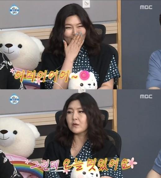 사진= MBC 방송 캡쳐
