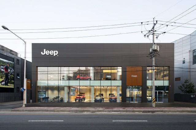 지프(Jeep), 일산에 13번째 지프 전용 전시장 열어