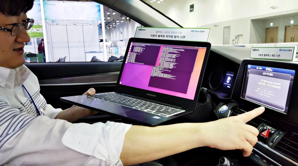 노르마의 자동차 AVN 모의 해킹 시연 장면, 사진제공=노르마