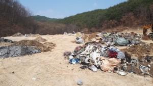 환경부, '폐기물 불법처리 근절을 위한 토론회' 개최