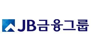 JB금융, '오픈뱅킹플랫폼' 계열사 중심으로 추진
