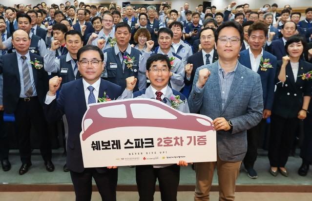 한국GM, 차세대 글로벌 제품 생산 위한 창원 도장공장 착공
