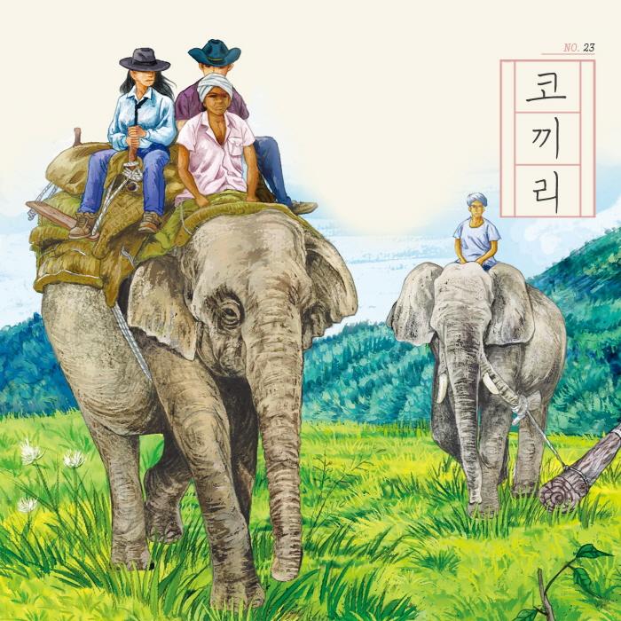 [카드뉴스] 코끼리