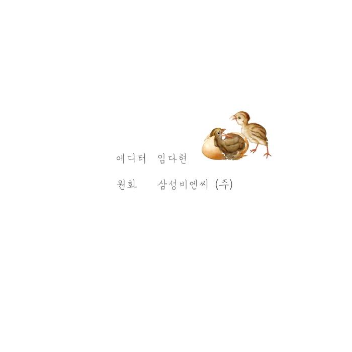 [카드뉴스] 꿩