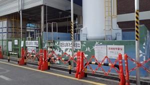 환경부, 유해화학물질 취급시설 추가 안전대책 마련