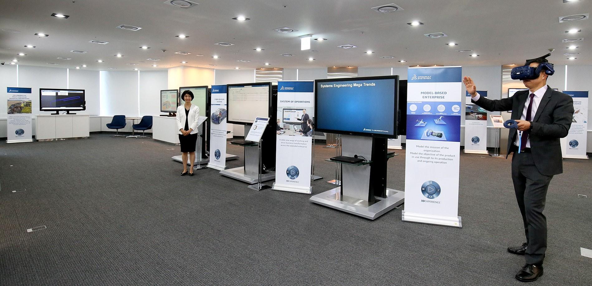 다쏘시스템이 서울에 개소한 3D익스피리언스 이그제큐티브 센터, 사진제공=다쏘시스템