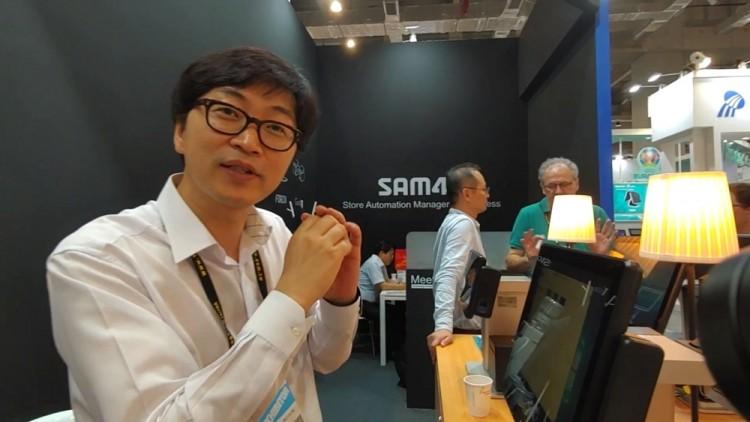 신흥정밀 김혁기 SAM4S 기획관리팀 차장