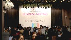 SBA, '2019 서울어워드 글로벌 소싱페어' 비즈매칭 참가사 모집…내달 19일 마감