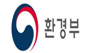 환경부, 불법폐기물 근절 위한 '특별수사단' 내일 발족
