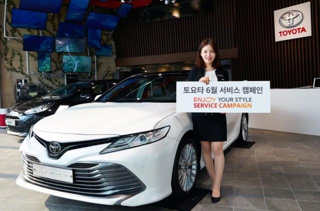 토요타 코리아, '인조이 유어 스타일' 서비스 캠페인 실시