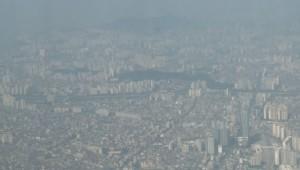 서울시, 미세먼지 저감위한 '국제기구' 창립 추진