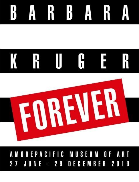 아모레퍼시픽미술관, 아시아 최초 바바라 크루거 개인전 'FOREVER' 개최