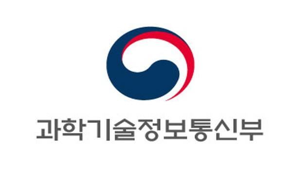 과기정통부, ROSATOM과 함께 '제19차 한-러 원자력공동위' 개최