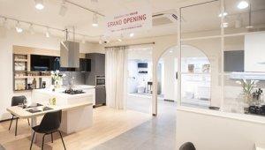 한샘,'한샘리하우스 대형쇼룸 안양점'오픈