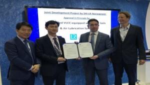 삼성중공업, LNG 연료추진 친환경 초대형원유운반선 개발 성공