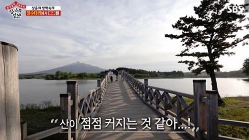 사진=SBS '집사부일체 '캡처