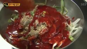 경주회밥, 양념장 비법 공개..알로에로 숙성을?