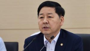 """구윤철 기재부 차관 """"인구구조 변화 등으로 세출소요 지속 증가 전망"""""""