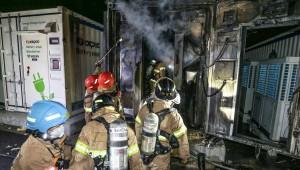 정부, ESS 화재는 '복합적인 人災' 결론…REC 가중치 연장 등 산업 생태계 회복에 초점