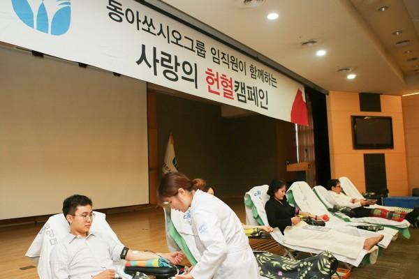 동아쏘시오그룹, 사랑의 헌혈 운동 펼쳐
