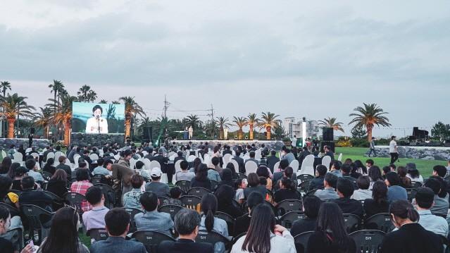 현대차그룹, '제12회 제주 해비치 아트 페스티벌' 후원