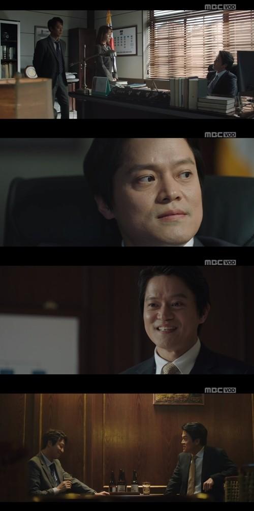사진=MBC '검법남녀2'