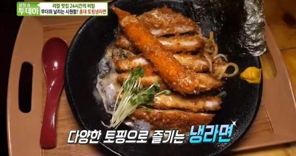 사진=SBS '생방송 투데이' 방송 캡처