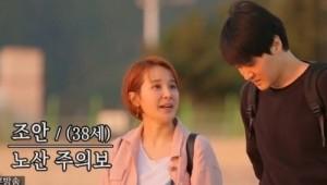 조안, 나이 관련해 남편 김건우에게 바라는 점은?