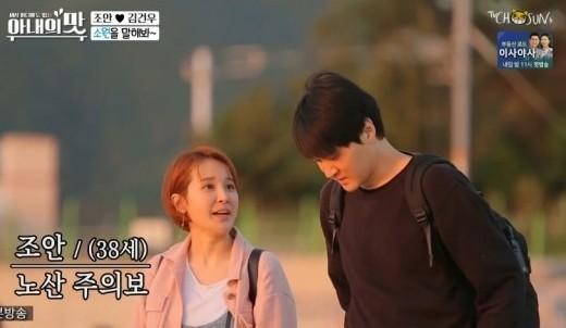 사진=TV조선 '아내의 맛' 방송 캡처