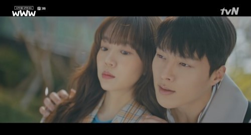 사진=tvN '검색어를 입력하세요 WWW' 방송 캡처