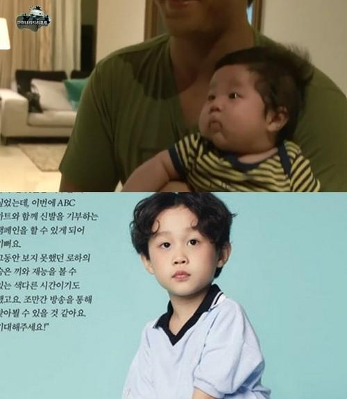 사진=MBC '무한도전'/정준하 SNS 캡처