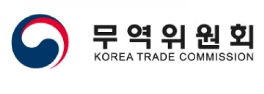 무역위, '한·인도 무역구제 세미나' 개최…가격약속제도 등 논의