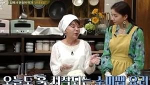 '수미네 반찬', 순대볶음-장아찌 3종 세트-아욱죽 레시피 공개
