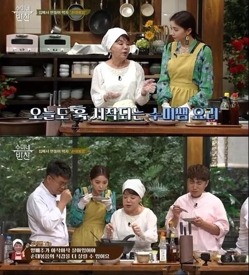 사진=tvN '수미네 반찬' 방송 캡처