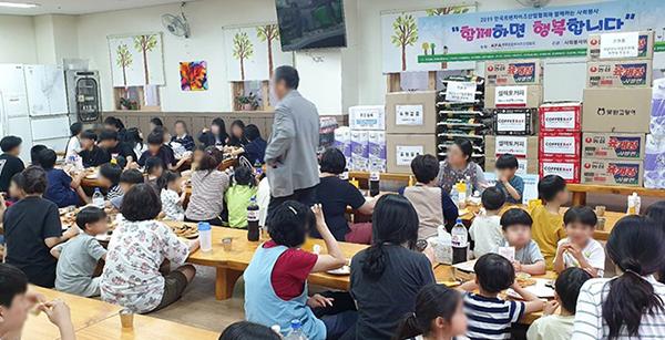 착한 프랜차이즈 커피베이 '한국프랜차이즈산업협회 봉사활동' 함께 해
