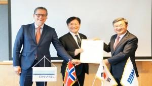 한-노르웨이, 조선·로봇 미래기술 공동개발 협력